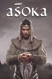 ดูหนังออนไลน์ฟรี Asoka (2001) อโศกมหาราช