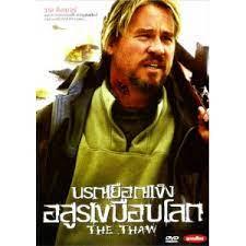 ดูหนังออนไลน์ฟรี (The Thaw (2009) นรกเยือกแข็ง อสูรเขมือบโลก
