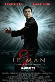 """ดูหนังออนไลน์ฟรี IP MAN 2 Legend of the Grandmaster (2010) ยิปมัน เจ้ากังฟูสู้ยิปตา ภาค 2 """""""