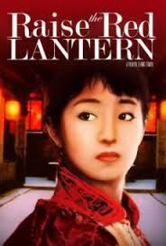 ดูหนังออนไลน์ฟรี Raise the Red Lantern (1991) ผู้หญิงคนที่สี่ชิงโคมแดง